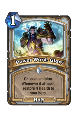 Power Word: Glory