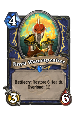 Jinyu Waterspeaker
